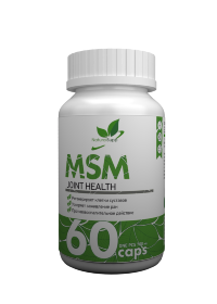 NATURALSUPP MSM МСМ 700мг (60 капсул)