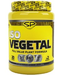 STEEL POWER ISO Vegetal 900 г