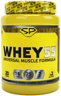 STEEL POWER Whey 55 900 г